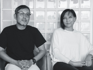 Borderless Creations is a Japan based company founded by wife-and-husband duo, Yu-Ching Chang (Taiwanese) and Yasuhiro Wakai (Japanese).